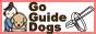 盲導犬サポートSHOP